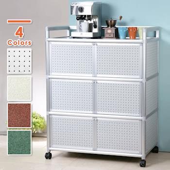Homelike 鋁合金3尺六門收納櫃(四色任選)