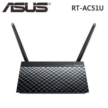 ASUS 華碩 RT-AC51U 802.11ac AC750 雙頻 無線路由器