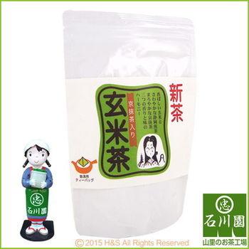 《石川園》純正和風玄米茶(含京都產抹茶)茶包(5克*18包)