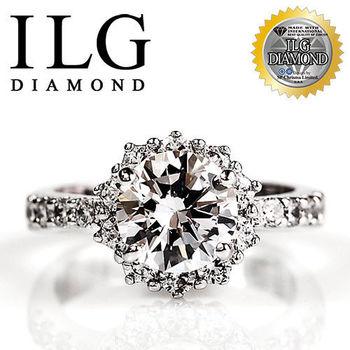 ILG鑽-頂級八心八箭擬真鑽石戒指-經典四爪款 主鑽約2克拉-RI034 生日禮物結婚紀念日