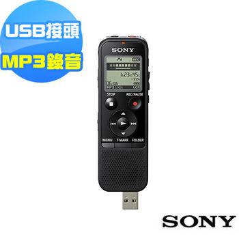 SONY多功能數位錄音筆 4GB (ICD-PX440)+送USB充電器