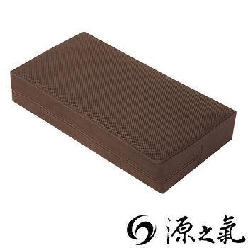 【源之氣】竹炭靜坐墊摸得到/小四方加高(二色可選) 21X45X9cm RM-40026