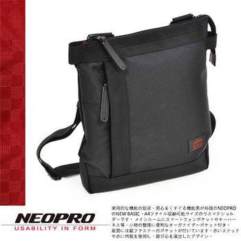 【NEOPRO】日本機能包品牌 新型A4 斜背包 側背包 單肩 尼龍材質 男女推薦休閒款【2-021】