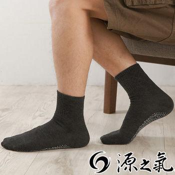 【源之氣】竹炭防滑短統襪/男(黑/灰)二色可選 6雙組 RM-30001