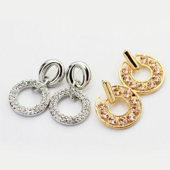水漾-韓風閃亮鋯石圈型耳環優惠組