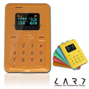 新加坡 CARD Phone New CM1 強襲藍牙撥號名片機 (太妃糖)