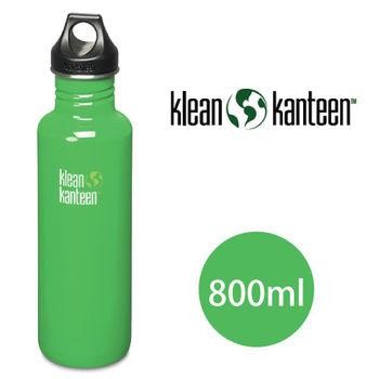 【美國Klean Kanteen】不鏽鋼瓶800ml_花園綠