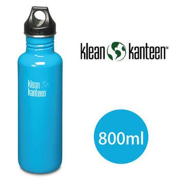 【美國Klean Kanteen】不鏽鋼瓶800ml_島嶼藍