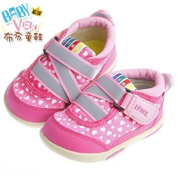 《布布童鞋》日本IFME反光鞋帶愛心點點粉色機能寶寶鞋(13~15公分)PAP028G