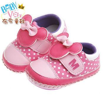 《布布童鞋》Disney迪士尼米妮90週年紀念款粉色普普風舒適學步鞋(13公分~15.5公分)MAP246G