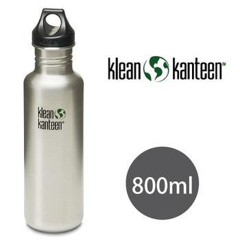 【美國Klean Kanteen】不鏽鋼瓶800ml_原色鋼