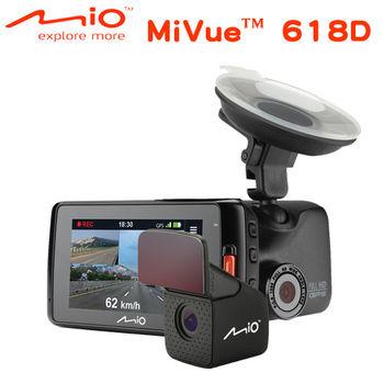 Mio MiVue™ 618D前後雙鏡頭 GPS行車記錄器