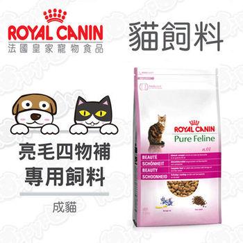 法國皇家Royal Canin 亮毛四物補 PF1(1.5公斤)