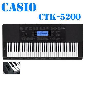 CASIO.卡西歐61鍵電子琴CTK-5200