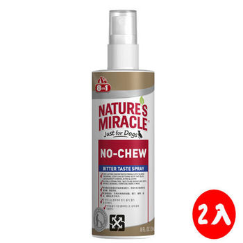 【8in1】美國 自然奇蹟 - 防舔咬噴劑 8oz /236ml X 2入