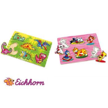 【德國Eichhorn】可愛動物圖案拼圖兩款入(貓咪+恐龍寶寶)