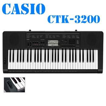CASIO卡西歐61鍵電子琴CTK-3200