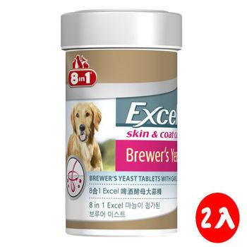 【8in1】美國 Excel啤酒酵母大蒜精 140錠 X 2罐