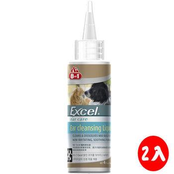 【8in1】美國 Excel寵物清耳液 4oz X 2包