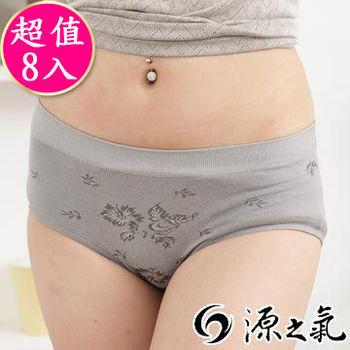 【源之氣】竹炭無縫女三角低腰內褲(8件組) RM-10066