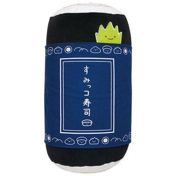 San-X  角落公仔壽司集會系列壽司捲抱枕