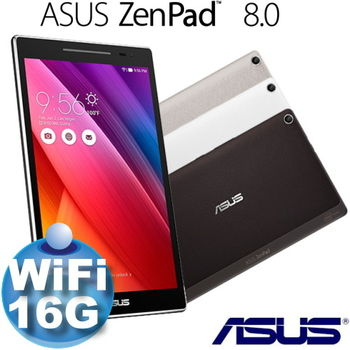 【ASUS】華碩 ZenPad 8.0 Z380C 8吋 C3200 16G 四核平板電腦 - Wi-Fi版