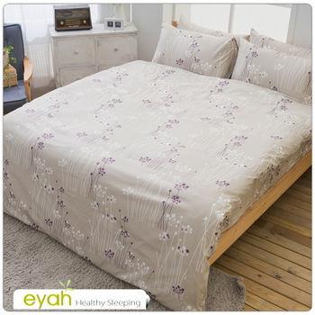 eyah【灰色庭園】100%純棉雙人被套