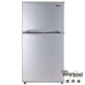 『Whirlpool』☆惠而浦 130L 雙門電冰箱 WMT2130G