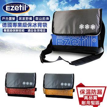 【德國Ezetil】 專業戶外露營野餐保冷袋 (小)