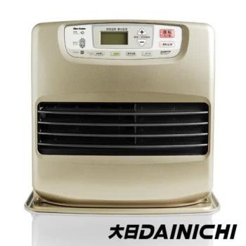 【大日DAINICHI】智能溫控煤油電暖爐FW-57LET(香檳金)