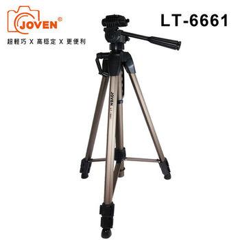 JOVEN LT6661 雲台三向式、單眼專用型腳架 LT-6661