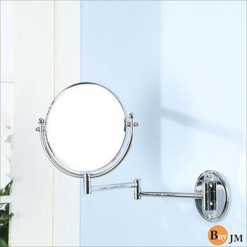 BuyJM 全銅伸縮2.5倍放大雙面浴鏡/化妝鏡