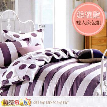 魔法Baby純棉6x6.2尺雙人加大枕套床包組 w07014