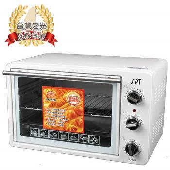 尚朋堂 21L專業型雙溫控電烤箱SO-3211