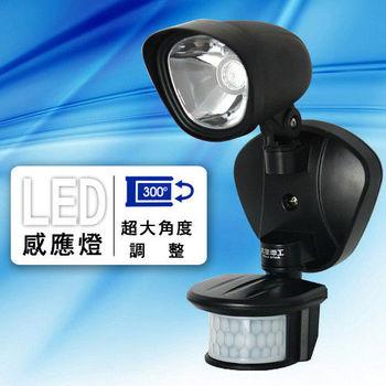 【太星電工】LED感應燈 投射燈110-220V
