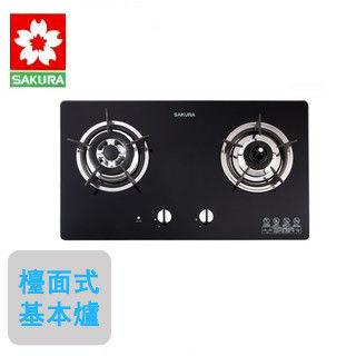 【櫻花SAKURA】G-2820G 二口防乾燒節能檯面爐(黑玻璃)(液化瓦斯)