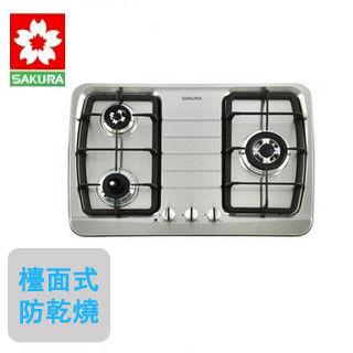 【櫻花SAKURA】G-2830KS 三口防乾燒節能檯面爐(不銹鋼)(天然瓦斯)
