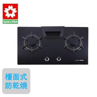 【櫻花SAKURA】G-2825G 二口高效節能檯面爐(黑玻璃)(天然瓦斯)