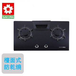 【櫻花SAKURA】G-2825G 二口高效節能檯面爐(黑玻璃)(液化瓦斯)