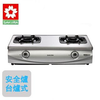 【櫻花SAKURA】G-5900S 二口雙炫火珍珠壓紋台爐(液化瓦斯)