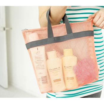 【iSFun】旅行專用*網狀盥洗手提袋/二色