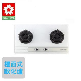 【櫻花】G-2522G 強化玻璃檯面式二口瓦斯爐(白玻璃)(液化瓦斯)
