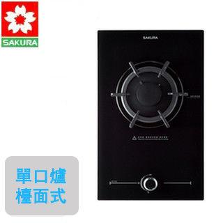 【櫻花SAKURA】G-2112G 花瓣式火焰強化玻璃檯面式單口瓦斯爐(黑玻璃)(天然瓦斯)