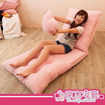 東京宅藝 雅莎高背型休閒椅/沙發床(五段式調整)