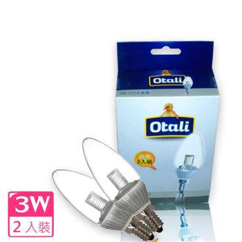 【勝華 Otali】勝華製造 3w led 無拉尾 水晶燈 E14 白光/黃光 保固1年 (2入裝)