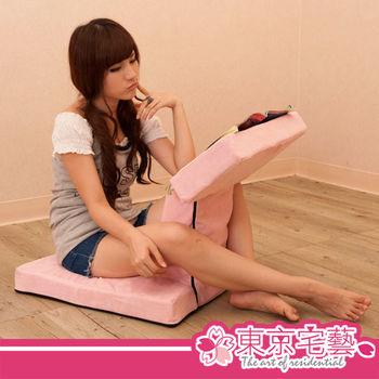 東京宅藝 可調整多功能T型椅/T型和室桌-五色可選