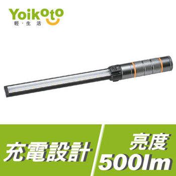 【Yoikoto.輕生活】A72-5W高亮度磁性平板LED燈