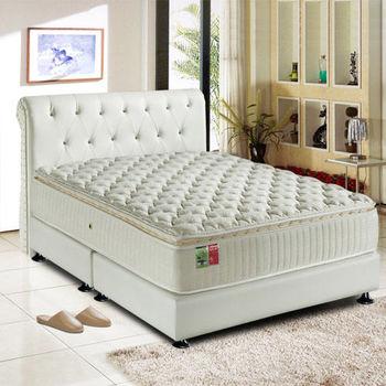 睡尚寶 正三線 五星級飯店用 雲端型 乳膠蜂巢獨立筒床墊-單人