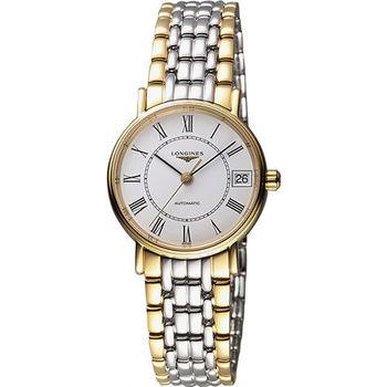 LONGINES Presence 羅馬優雅機械女錶-白x雙色版/30mm L43222117