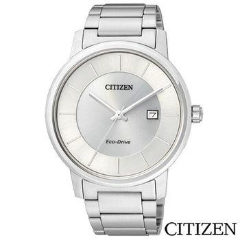 CITIZEN星辰 型男紳士光動能經典腕錶 BM6750-59A